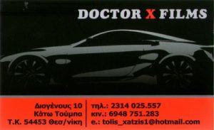 DOCTOR X FILMS