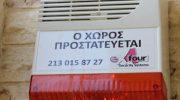 EX FOUR (ΖΟΥΜΠΑΤΟΠΟΥΛΟΣ Ι & ΣΙΑ ΟΕ)