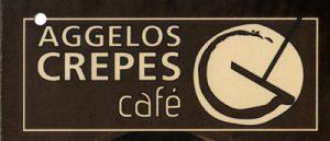 AGGELOS CREPES (ΘΑΝΑΣΚΟΣ ΑΓΓΕΛΟΣ)