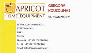 APRICOT HOME EQUIPMENT ΕΕ