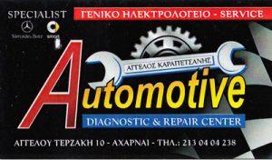 AUTOMOTIVE DIAGNOSTIC & REPAIR CENTER