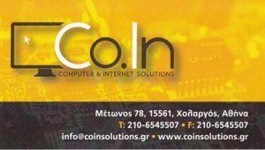 CO IN SOLUTIONS (ΚΑΡΑΝΙΚΑΣ Θ & ΣΙΑ ΟΕ)