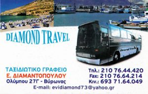 DIAMOND TRAVEL