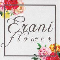 ERANI FLOWER (ΔΕΛΗΓΙΑΝΝΗ ΕΡΑΤΩ)