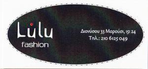 LULU (ΚΟΣΜΑ ΑΓΓΕΛΙΚΗ)