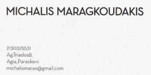 MARAGKOUDAKIS MICHAIL