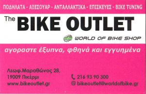 THE BIKE OUTLET BY WORLD OF BIKE