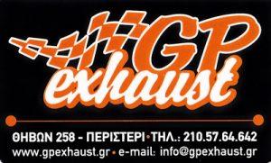 GP EXHAUST (ΠΑΠΠΑΣ ΛΑΜΠΡΟΣ)