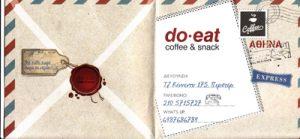 DO EAT (ΒΑΣΙΛΕΙΟΥ ΝΙΚΟΛΑΟΣ)