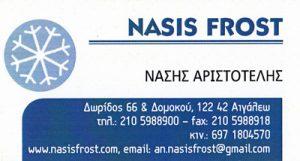 NASIS FROST (ΝΑΣΗΣ ΑΡΙΣΤΟΤΕΛΗΣ ΜΟΝΟΠΡΟΣΩΠΗ ΙΚΕ)