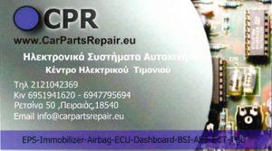 CARPARTSREPAIR