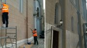 ENGINEERING MATERIALS FOR CONSTRUCTION EM4C ΙΚΕ