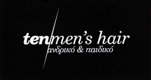 TEN MEN'S HAIR (ΑΓΓΕΛΗΣ ΓΕΩΡΓΙΟΣ)