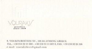 VOURAKIS (ΒΟΥΡΑΚΗΣ Ι & ΥΙΟΙ ΕΕ)