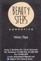 BEAUTY STEPS
