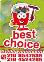 BEST CHOICE (KONOMI K & KONOMI B OE)