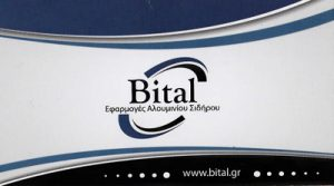 BITAL (ΠΑΥΛΟΥ ΑΛΕΞΑΝΔΡΟΣ)