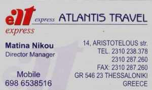 EXPRESS ATLANTIS TRAVEL
