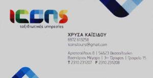 ICONS TOURS