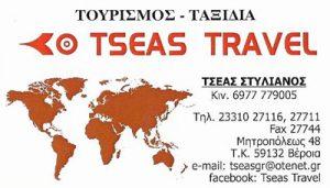 TSEAS TRAVEL