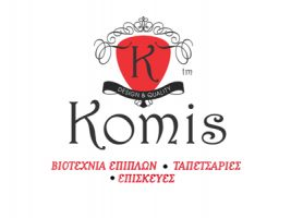 KOMIS (ΚΟΜΗΣ ΑΛΕΞΑΝΔΡΟΣ)