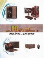 PC WRC
