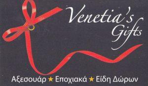 VENETIAS GIFTS