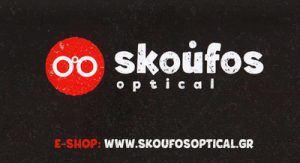 SKOUFOS OPTICAL