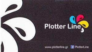 PLOTTER LINE (ΓΡΗΓΟΡΙΑΔΗΣ ΔΗΜΟΣΘΕΝΗΣ)